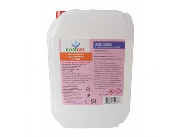 Алкохолен гел Rosi Maxx  за дезинфекция на ръце 5 л